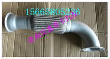 重汽豪沃新款金属软管/WG9725549052