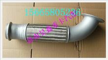 重汽豪沃新款金属软管/WG9731549099