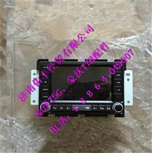 重汽豪沃T5G收放机带MP5/812W28101-6000