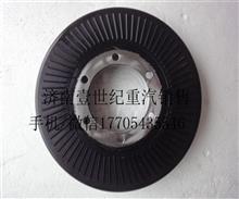 VG1246020002 曲轴减震器/VG1246020002