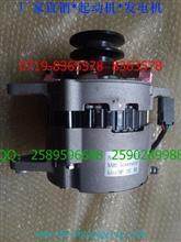 NISSAN日产2310097608 23100-Z5672发电机/23100-Z5672  2310097608  23100Z5672