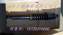 东风天龙后减震器5001150-C0302/5001150-C0302