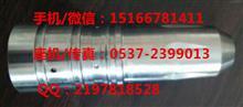 QSM11  ISM11喷油器电磁阀3080429油杯3074219