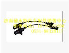 潍柴天然气发动机相位传感器13034188/13034188