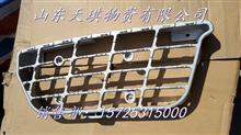 东风天龙铝踏板下8405310-C0100/8405310-C0100