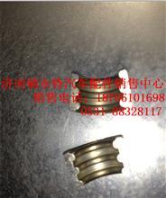 重汽曼MC11发动机气门锁夹/重汽曼MC11发动机气门锁夹