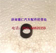 潍柴发动机气门锁夹81500050021驾驶室总成/81500050021
