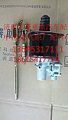 重汽豪沃T5G�x合器助力器�成WG9725230050/WG9725230050