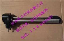 重汽豪沃HOWO轻卡油位传感器总成/LG9704550123