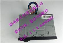 重汽豪沃HOWO轻卡收音机+MP3  LG9704780001/LG9704780001
