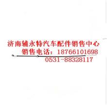 潍柴WD12.336 欧3机油尺上组件61800010331/61800010331