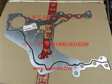 4999877优势供应康明斯QSZ13/ISZ13齿轮室密封垫/4999877