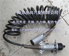 37ZB1-24016挂车ABS螺旋线/37ZB1-24016