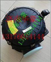 福田戴姆勒欧曼GTL ETX 2280驾驶室空气滤清器总成空滤器壳/141911920010 15311981210 1424811981210
