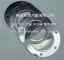 D5010412299东风雷诺发动机排气制动阀密封垫,东风天龙/D5010412299