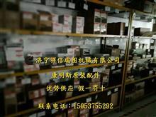 康明斯KTA38-G4曲轴箱通风器3008595/KTA38-G4