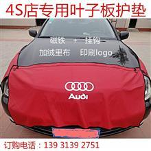 汽车维修检查叶子板三件套pu皮革水洗皮材质 翼子板保护垫/叶子板护垫