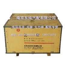 东风天龙雷诺气缸体总成/D5010550603