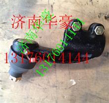 福田戴姆勒欧曼GTL ETX 2280骑兵雄狮转向横拉杆球头/1145932084201 H0340190009A0
