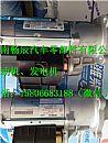 法雷奥起动机马达起动电机2827A/2827A