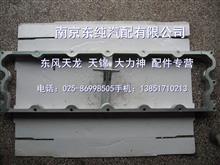 D5600621147东风雷诺发动机制动室总成/D5600621147