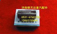 潍柴WD615.30欧II活塞销厂家批发马力/61560030013