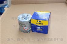 浙江环球配解放5吨王转向助力油罐滤芯  小孔 J-880B/YJ0808