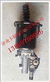 重汽豪沃A7离合器助力缸(Φ102、Φ25)/WG9725230042