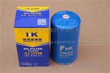 浙江环球配潍柴欧3、重汽欧3D12重汽机油滤清器滤芯/UJ-1039B 612630010239