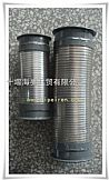 金屬軟管總成KLD1202010-X0100