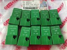 雷竞技天锦小型12V继电器总成3735090-C1100/3735090-C1100