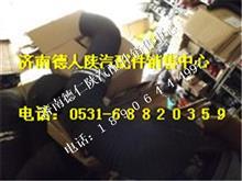 重汽豪沃A7进气钢丝胶管/WG9925190016
