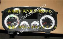 重汽豪沃A7组合仪表