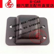 霸龙507 车架后限位块胶垫 MP333M1-2902063B/MP333M1-2902063B