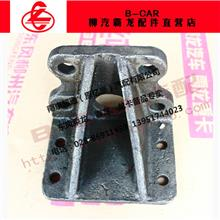 霸龙507 车架后限位块支架 后限位块支架焊接总成/TP401M3-2902062