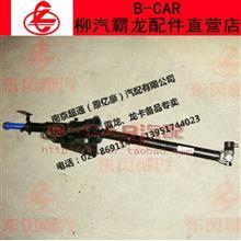 霸龙507转向传动装置方向传动轴MG401-3404020C/MG401-3404020C