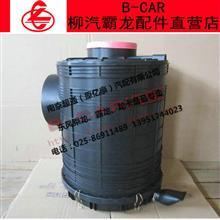 霸龙609空气滤清器总成 空滤器总成塑料壳/1109100-1900