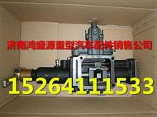 重汽10档变速箱上盖总成(变速箱件)WG2204250003/重汽10档变速箱上盖总成(变速箱件)WG2204250003