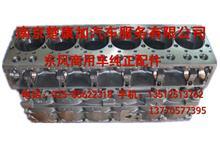 D5010550603东风天龙雷诺缸体/D5010550603
