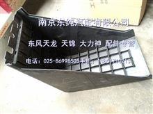 3703311-T37K0T40H0东风天龙 蓄电池罩盖/3703311-T37K0T40H0