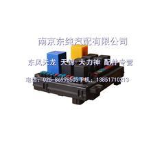 东风1230 1290中央配电盒紫罗兰中央配电盒总成/37N48B-22010