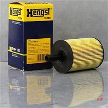 汉格斯特机油滤清器|滤芯|机油格/开迪|TT|迈腾3.2L夏朗2.8|CC 3.6  E19HD83