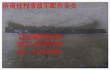 陕汽德龙奥龙后钢板弹簧第二片奥龙事故车配件钣金件/DZ911452023002