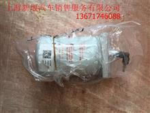 1205610-T13H0油气分离器2474尿素滤芯总成/1205610-T13H0油气分离器