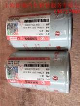 东风天龙雷诺  天锦油气分离器 尿素滤芯/AS2474