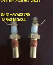 潍柴发动机温度传感器 厂家批发马力/AZ1500090132