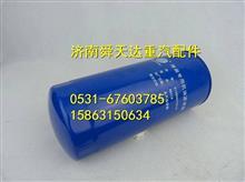 潍柴机油滤清器610800070015厂家批发马力/潍柴机油滤清器610800070015