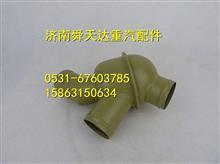 潍柴配套节温器612600061748厂家批发马力/潍柴配套节温器612600061748