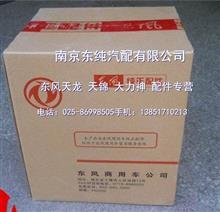 1118BF11-010东风天锦 EQ4H风神发动机增压器总成/1118BF11-010