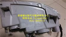 中国重汽豪瀚原厂右前雾灯总成AZ9525720012